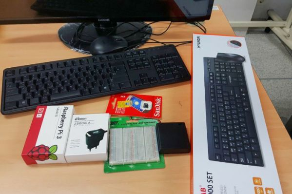 The KIT programmer which Dankook University give to students
